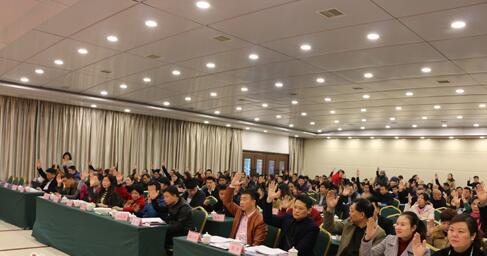 Ganzhou City held the annual meeting of printing and packaging industry associations